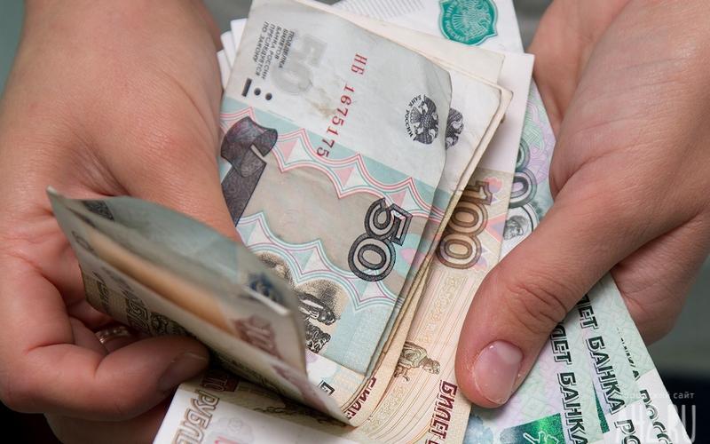 Брянский «Образ» оштрафовали за мизерные зарплаты