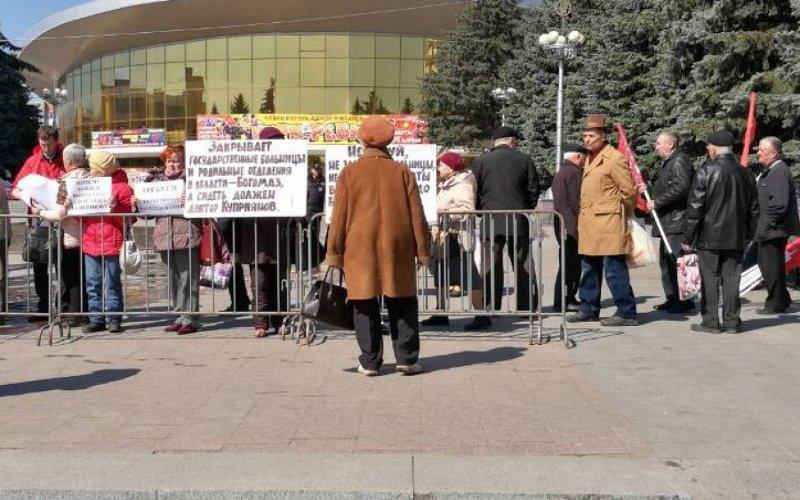 Возле брянского цирка прошел пикет взащиту доктора Куприянова