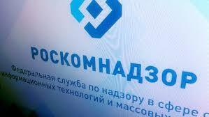Роскомнадзор получил первый иск на 5 миллионов рублей. За блокировки, нанесшие ущерб