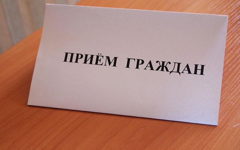 Вгородской администрации готовы принять брянцев вапреле