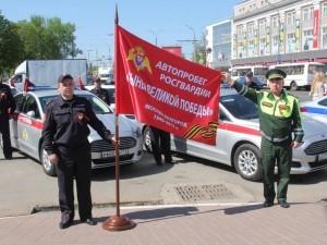 Всероссийская «Вахта Памяти» остановится в Челябинске 3 мая