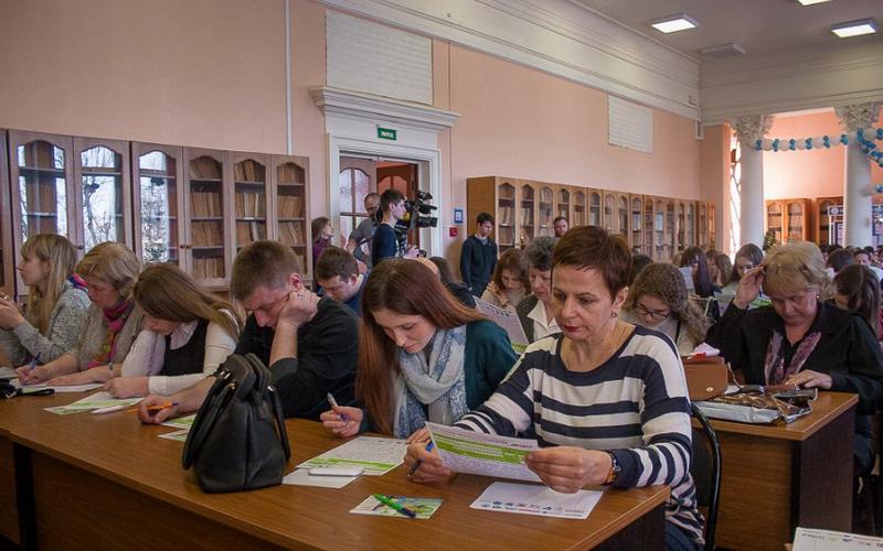 В Брянске открылась регистрация на «Тотальный диктант»