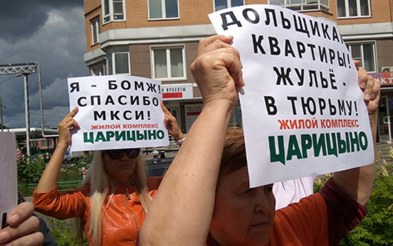 Вот это страх: над «Проминстрахом» завис меч банкротства