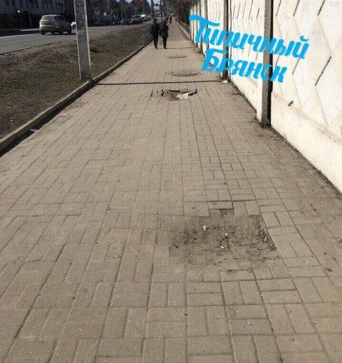 Жители Володарского района Брянска боятся провалиться под землю