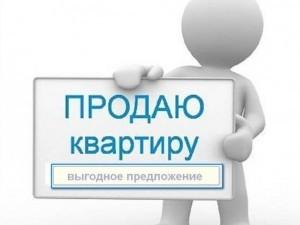 Жилье в Челябинске дешевеет на процент в месяц, и это еще не «дно»