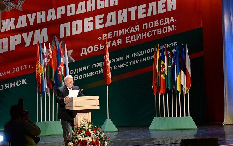 Спасибо, Брянск: участники форума Победителей поделились своими эмоциями