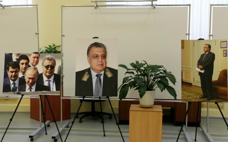 В Клинцах открыли фотовыставку памяти дипломата Андрея Карлова