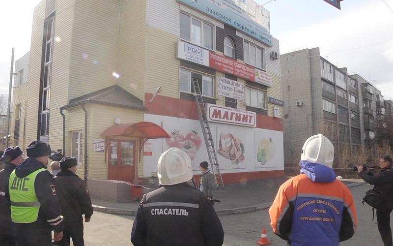 В Кургане обвалился торговый центр «Магнит»