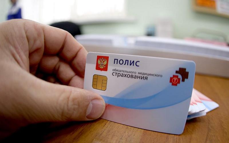 Россиянам увеличили бюджет на лечение