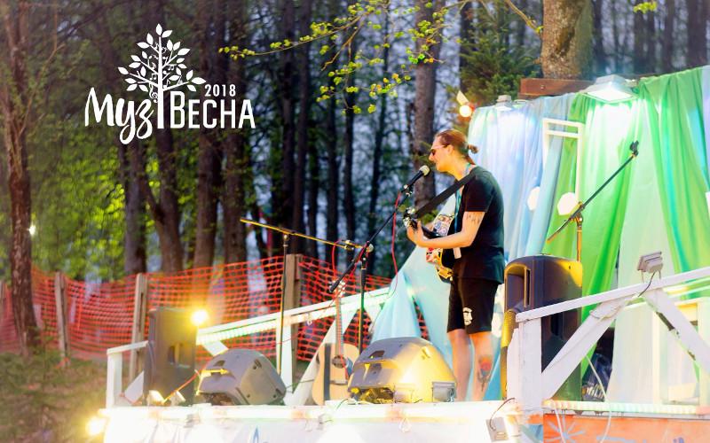 Брянцев позвали на фестиваль «МузВесна 2018»