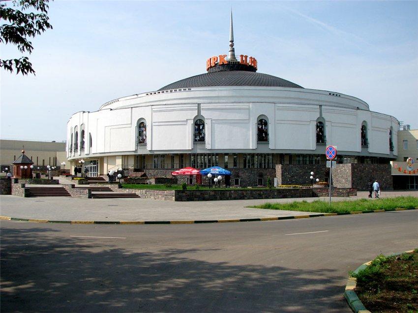 Как попасть в Нижегородский цирк?