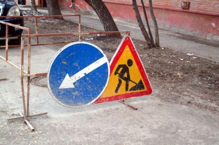 Завтра в Брянске ограничат проезд на улице Космонавтов