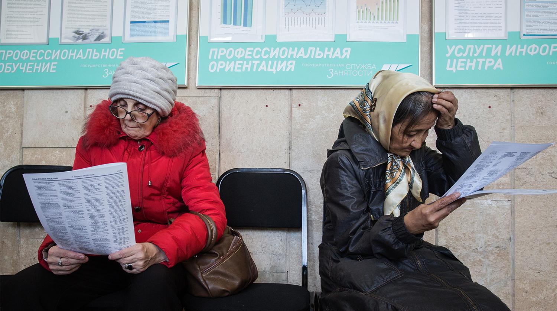 ВЦСР сообщили обувеличении пенсионного возраста вРоссии