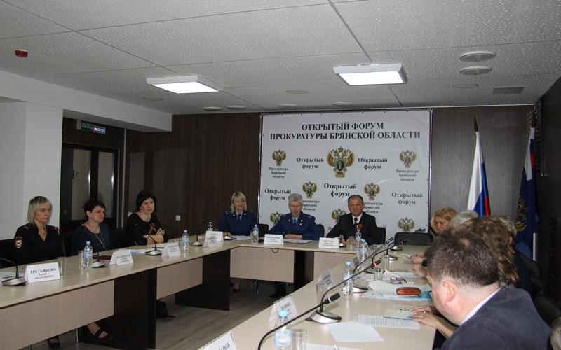 Открытый форум брянской прокуратуры посвятили сиротам