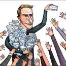 Россиян ждет резкий рост зарплат