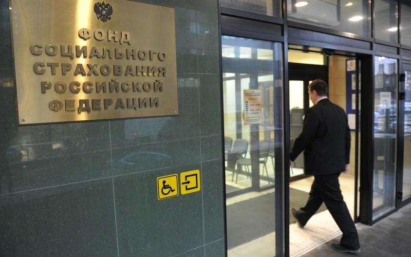 Соцстрах приглашает брянцев набесплатные консультации