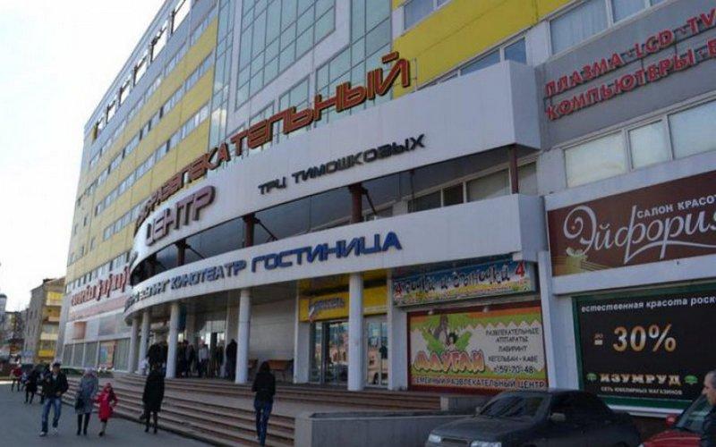 Брянский ТРЦ Тимошковых оказался под угрозой закрытия