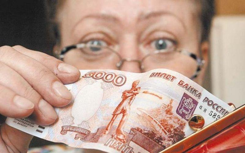 Брянское правительство: зарплаты бюджетников соответствуют указам Путина