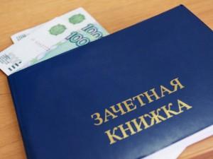 14 тысяч рублей заплатил студент декану за сдачу экзамена