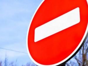 Закрывают движение в Тракторозаводском районе