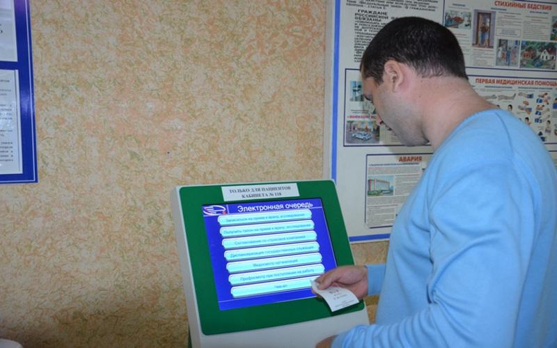 Брянский клинико-диагностический центр внедрил систему электронной очереди для пациентов ДМС