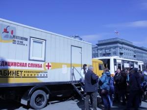 На «Территории здоровья»в Челябинске работают эндокринолог и окулист