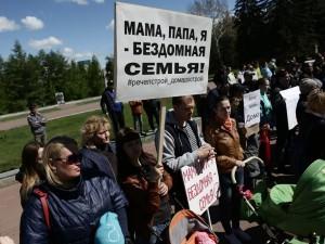 Обманутые дольщики «Речелстроя» едут в Москву на пикетирование Госдумы
