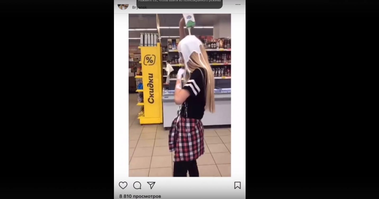 Пакет молока сделал из брянской девушки «звезду Ютуба»