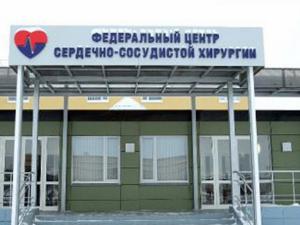 Гигантскую девушку вылечили в кардиоцентре Челябинска