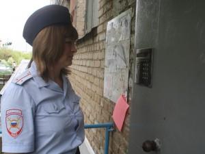 19 преступлений раскрыли за ночь в Златоусте