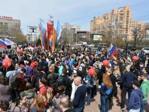Протестная акция «Он нам не царь» проходит по всей России
