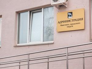 Срочно: в мэрии Миасса идут обыски ФСБ