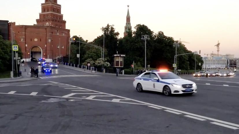 """""""Кортежи"""" выезжают из Кремля"""