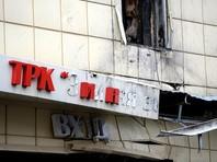 Первомайские праздники отменили в Кемерово из-за трагедии