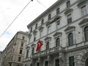 В Челябинске откроют консульство Турции