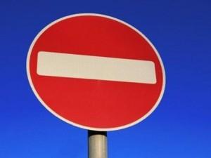 Закрыли движение в центре Челябинска