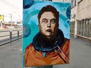 Портрет Илона Маска украсил улицу в Челябинске