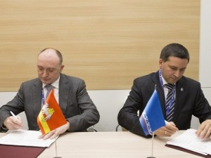 Губернатор Дубровский встретился с новым министром экологии России