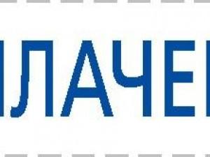 Штраф 600 тысяч рублей для сетевой компании оставили в силе