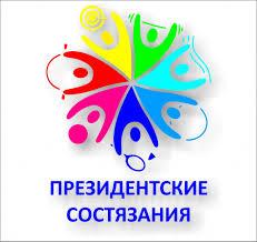 В школьных «Президентских состязаниях» победила школа № 138