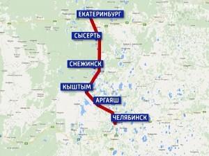 ВСМ будут строить. Премьер-министр Медведев подписал документ о строительстве скоростной магистрали