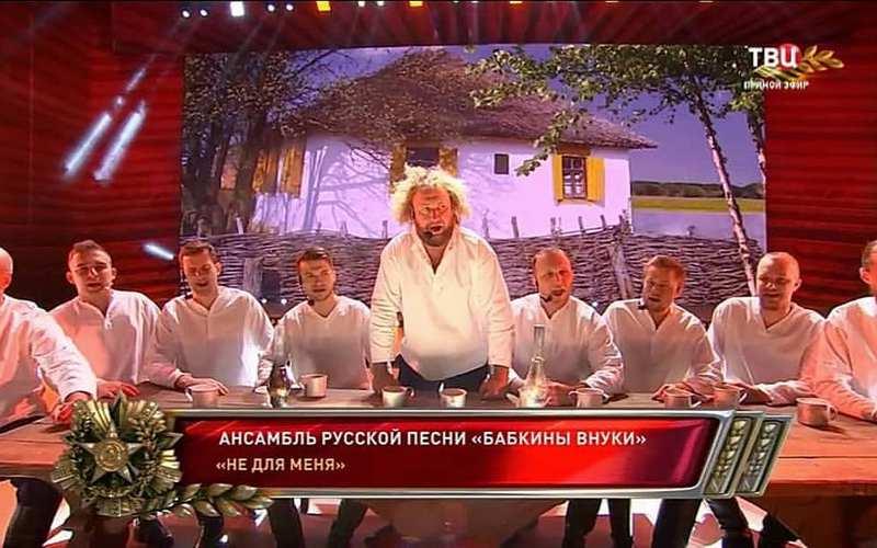 9 Мая «Бабкины внуки» выступили в Москве