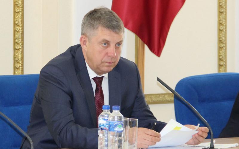 Александр Богомаз: Брянская область надежно обеспечила безопасность российских границ