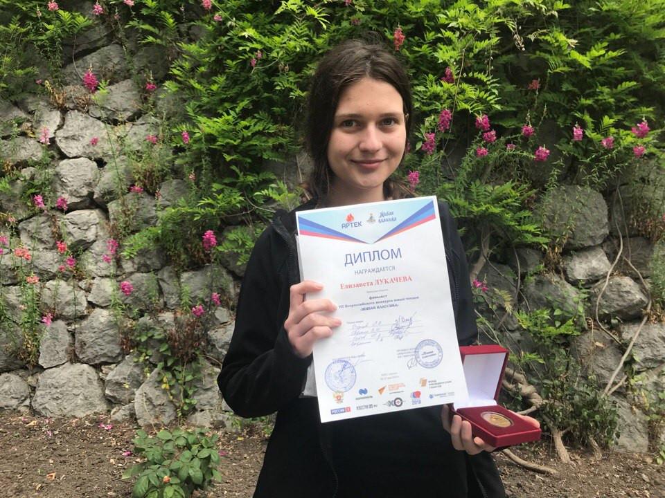 Елизавета Лукачева изБрянской области вышла вфинал конкурса юных чтецов