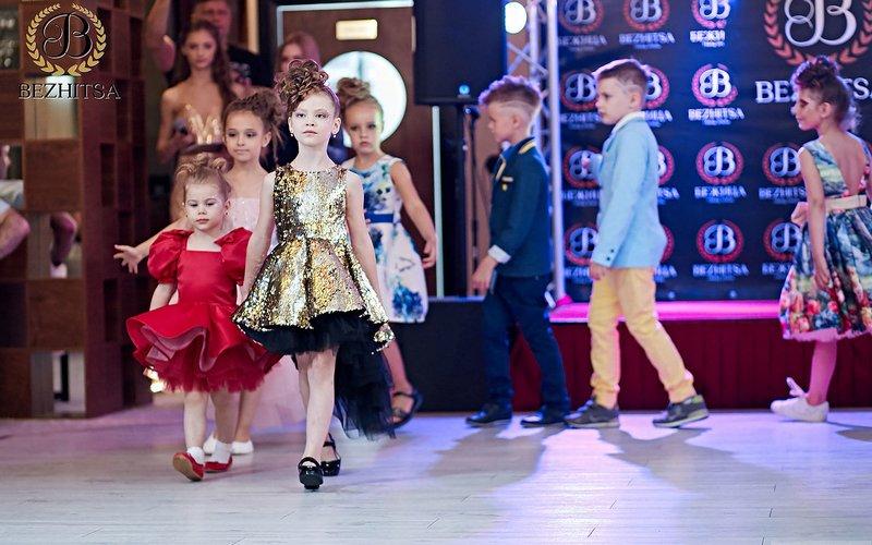 Для модных детей в Брянске впервые устроили Fashion Land