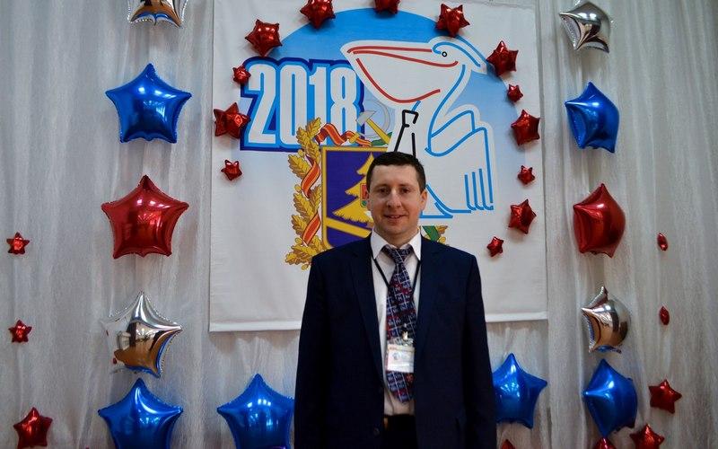 Учителем года в Брянской области стал преподаватель химии Юрий Клюев