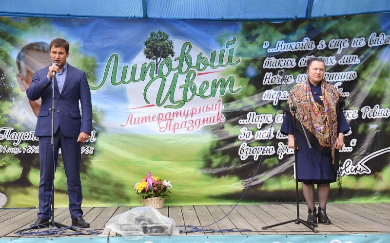 В Навлинском районе состоится полюбившийся праздник «Липовый цвет»