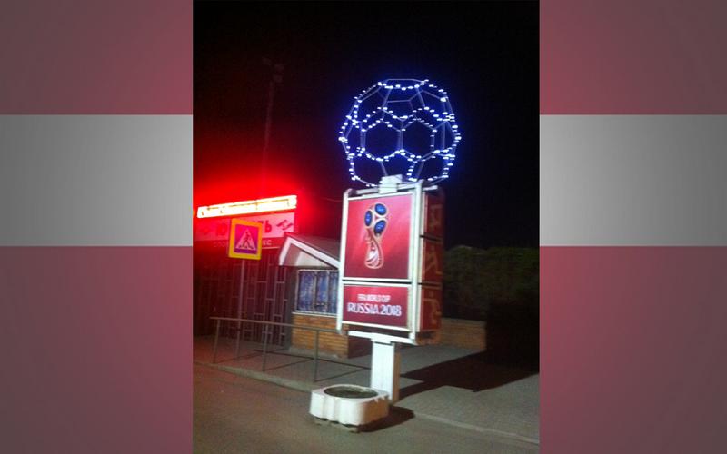 Возле брянской «Юности» поставили футбольный мяч-гигант