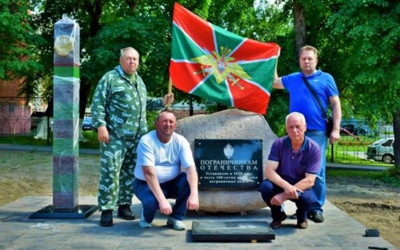 В Клинцах к 100-летию пограничных войск поставили памятник