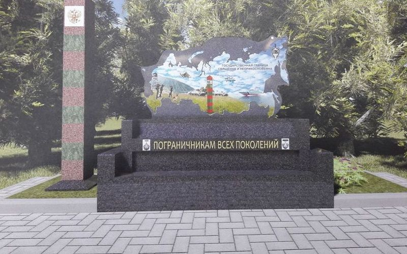 Памятник пограничникам вСтародубе откроют 27мая